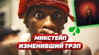 МИКСТЕЙП КОТОРЫЙ ИЗМЕНИЛ ТРЭП | ОБЗОР BARTER 6