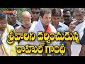 Rahul Gandhi Visited Tirupathi Today & Offered Prayers | Prime9 News