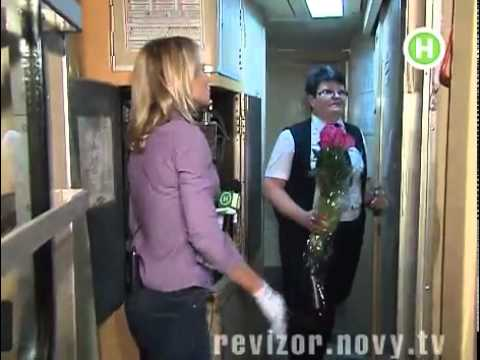 Ревизор в Мариуполе. Ревизия вагона СВ Мариуполь-Киев