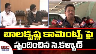 Producer C Kalyan responds strongly to Balakrishna comment..
