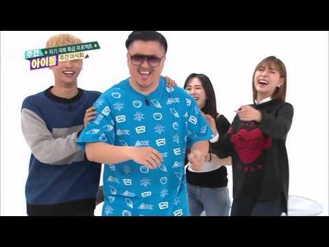 주간아이돌 - (Weeklyidol EP.235) Bangtan Boys V's Individual Skill