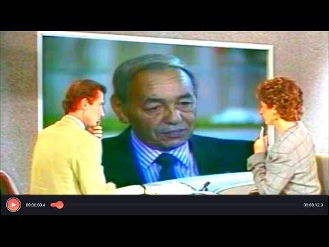 الفيديو الذي لم يسبق لأحد رآه عن محاولة انقلاب الصخيرات 1971