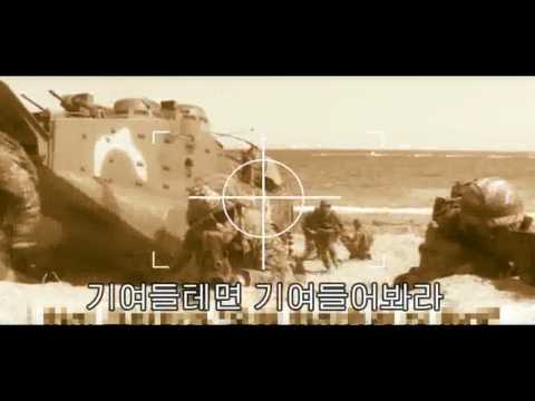 Coreia do Norte sugere bombardear Casa Branca em propaganda; vídeo