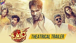 Manchu Vishnu Starrer 'Voter' Theatrical Trailer- Surabhi..