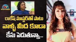 Actress Madhavi Latha slaps notice on Rakesh master for co..