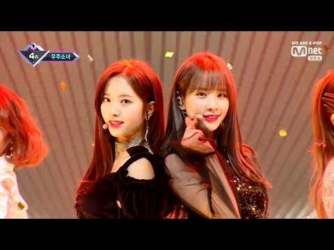 우주소녀 / WJSN - La La Love 교차편집 Stage Mix