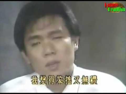 梁弘志1986電視專輯-8 撒旦的冷漠