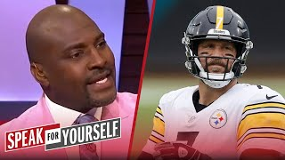 'It's not panic time for the Steelers right now' — Marcellus Wiley | NFL | SPEAK FOR YOURSELF