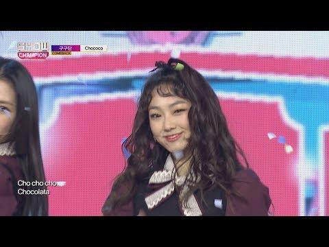 Show Champion EP.253 GUGUDAN - Chococo [구구단 - 쵸코코]
