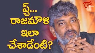 Rajamouli's Decision Disappoints , Nandi Awards Row..