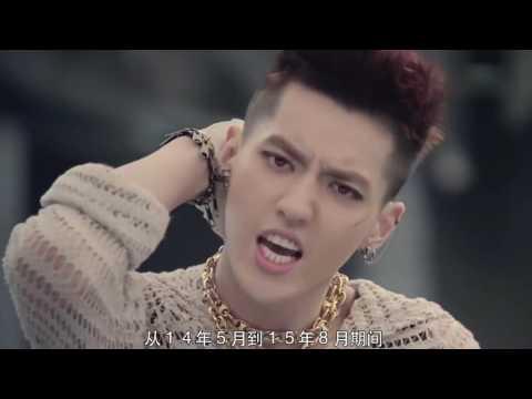 最音乐 170107 Bigbang vs EXO韩流登顶战