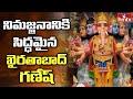 Khairatabad Ganesh Nimajjanam LIVE Updates | Devotees Face to Face | hmtv