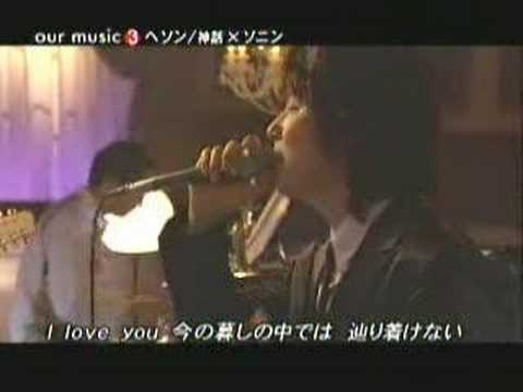 hyesung-i love you現場