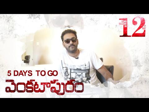Ajay-Interview-About-Venkatapuram-Movie