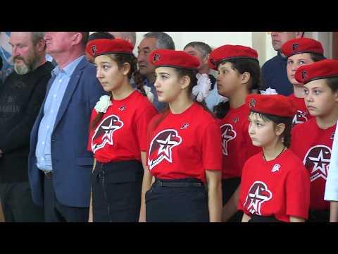 Торжественный прием школьников района в ряды «Юнармии»