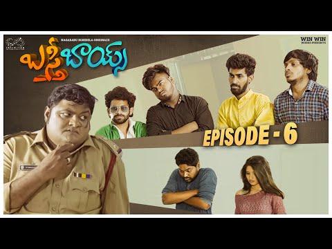 Basti Boys web series- Episode - 6- Naga Babu Konidela