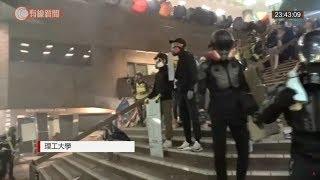 理大、尖沙咀、旺角、漆咸道南直播現場 - 20191116 Live  - 香港直播 - 有線直播 - 有線新聞 CABLE News