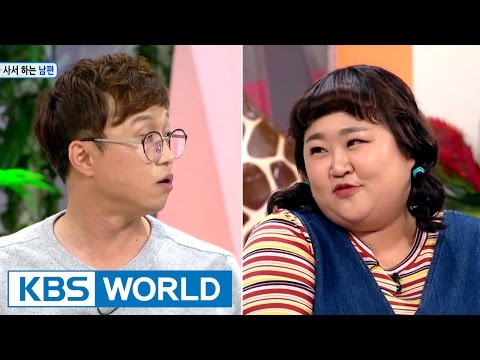 Hello Counselor - Park Sungkwang, Hong Yoonhwa [ENG/TAI/2016.10.17]