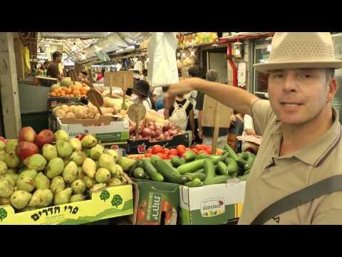 סיור בשוק מחנה יהודה עם עודד אמיתי - חלק 1. מלון ממילא