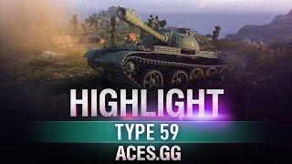 Горное везение. Type 59