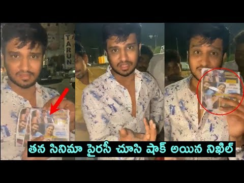 Nikhil Siddharth Comments On Arjun Suravaram Piracy
