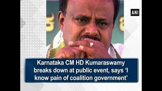 Karnataka CM HD Kumaraswamy breaks down at public event..