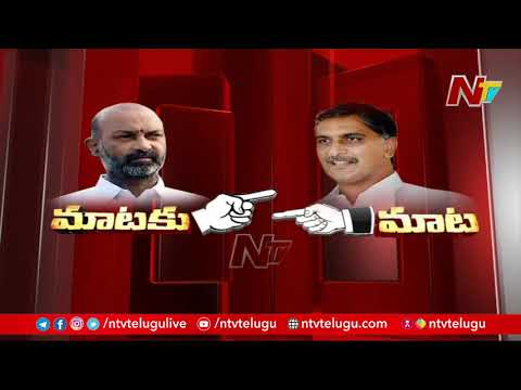 BJP cannot stop TRS victory in Huzurabad by-election, Harish to Bandi Sanjay
