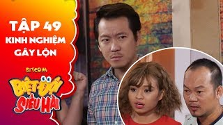 Biệt đội siêu hài | Tập 49 - Tiểu phẩm: Pompatama ra ta giúp Lê Lộc, Long đẹp trai làm lành