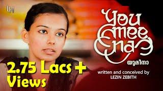 YOUMEENA  malayalam short film 2017  with subtitles