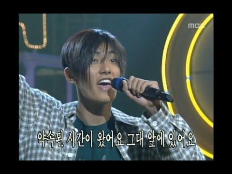 인기가요 베스트 50 - H.O.T - Happiness, H.O.T - 행복, MBC Top Music 19970830