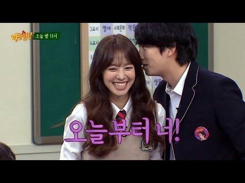 [선공개] 세연(Jin Se Yeon)이에게 작업 거는(?) 희철