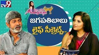 Jagapati Babu in 'A Date With Anasuya'..