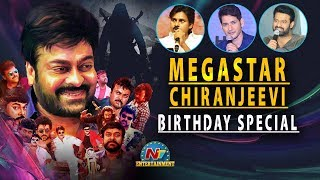 Megastar Chiranjeevi Birthday Celebrations- Chief Guest Pa..