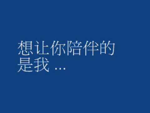 范逸臣- I Believe