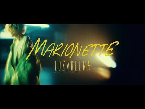 ロザリーナ 『マリオネット』