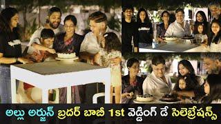 Allu Arjun brother Allu Bobby 1st wedding anniversary cele..