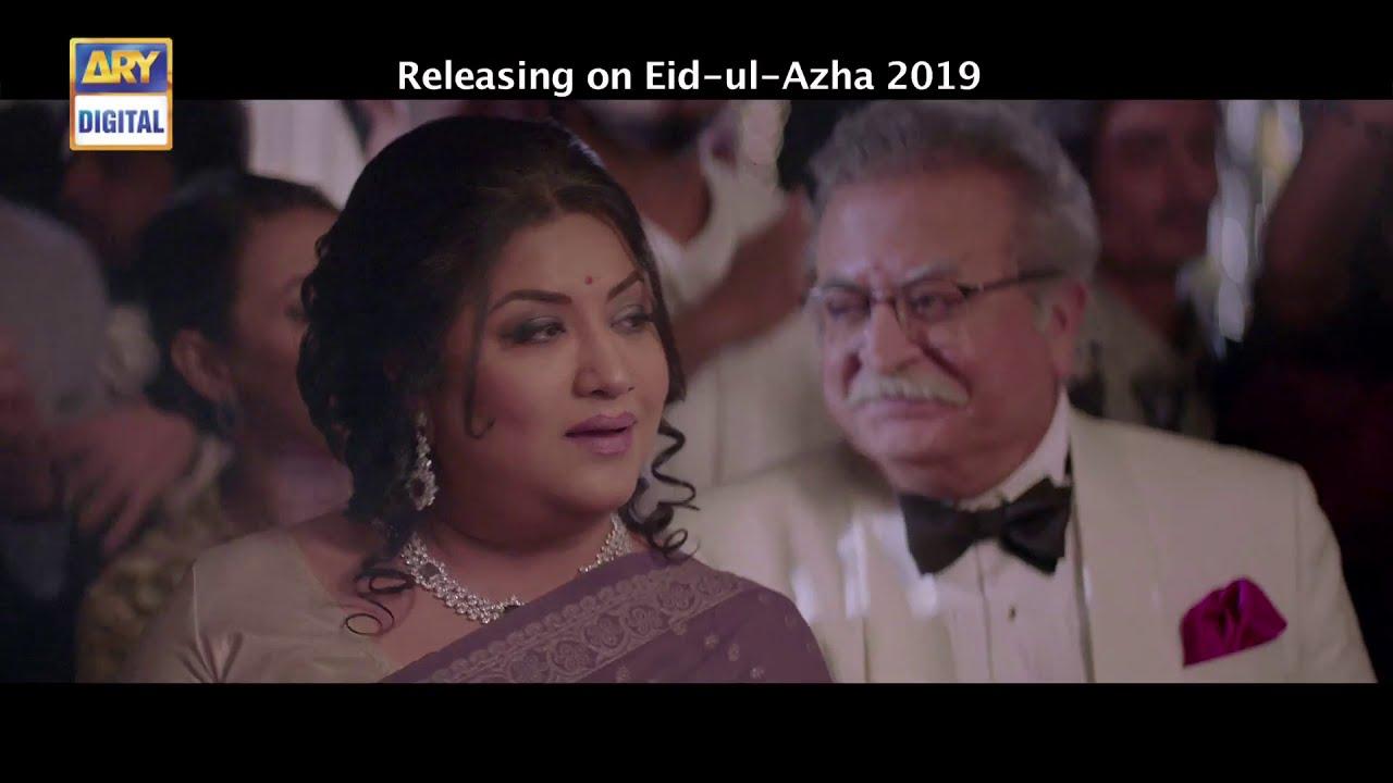 Pakeeza Phuppo Episode 19   Teaser   Top Pakistani Drama