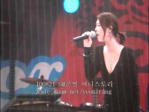 100821 李沇熹 Lee yeon-hee singing Slow Motion@ SMTown feat. taemin