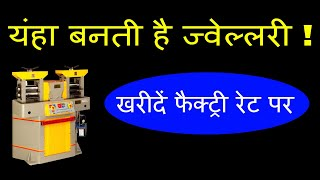 Cheapest jewelry wholesale market   artificial wholesale jewelry market in delhi
