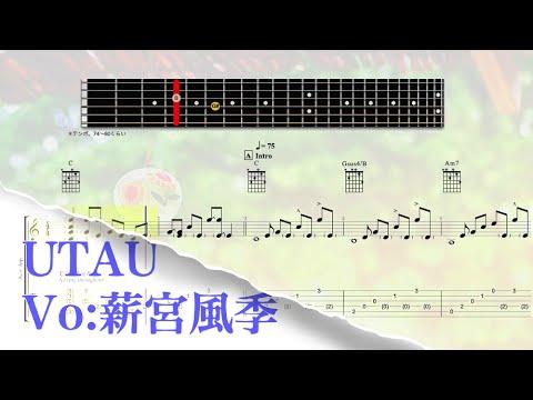 夏の終わり / 森山直太朗 ギターコード[Guitar Pro]