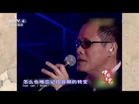 罗大佑  【中国文艺 20151019】720P