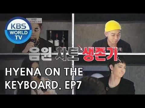 Hyena On the Keyboard I 건반위의 하이에나 – Ep.7 [ENG/2018.05.02]