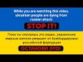 Open Kids ft. DETKI – Прыгай! (Official Video)