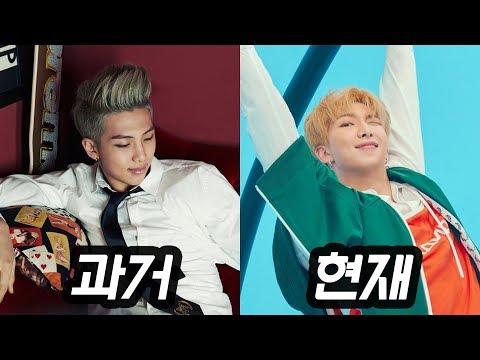 RM, 그는 누구인가?
