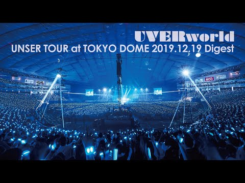 UVERworld「UNSER TOUR at TOKYO DOME 2019.12.19」Digest