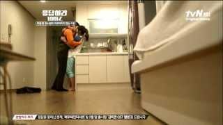 응답하라 1997 윤제(서인국)-시원(정은지) 뽀뽀.키스신모음