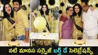 Tv actress Manasa Charan birthday celebration pics..
