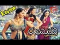 Maa Review Maa Istam : Rudramadevi Movie Review