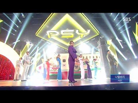 PSY - '나팔바지(NAPAL BAJI)' 1213 SBS Inkigayo