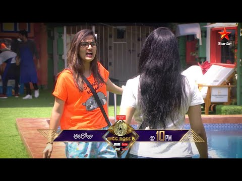 Bigg Boss Telugu 5 promo- Sanchalaks Vs Housemates war of words